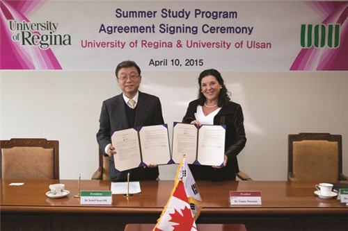 Summer Programme for Canadian Students 첨부이미지