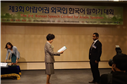 Ulsan university's student was awarded at Korean Speech Contest for Arabic Speakers.