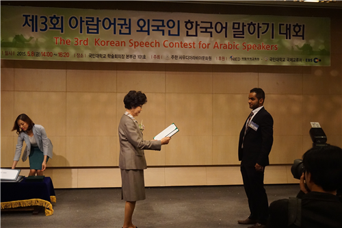 Ulsan university's student was awarded at Korean Speech Contest for Arabic Speakers. 첨부이미지